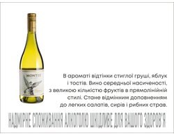 "Drink ""Sokovynka"" in the range, 2l"