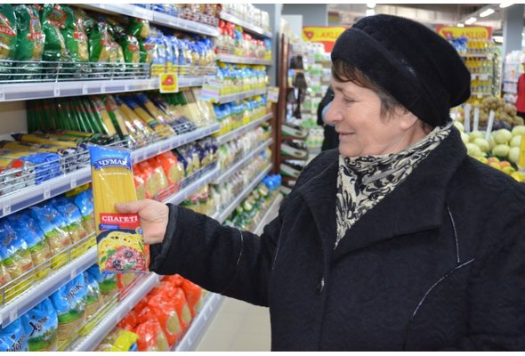 """Seventh supermarket """"Salute"""" is open!"""